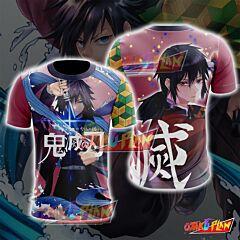 Demon Slayer Kimetsu No Yaiba Giyuu Tomioka T-Shirt