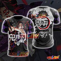 Demon Slayer Kimetsu No Yaiba Kokushibo Tsugikuni Michikatsu T-Shirt