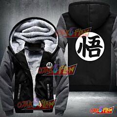 Dragon Ball Goku Go Symbol Fleece Winter Jacket