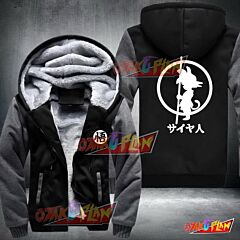 Dragon Ball Kid Goku Kanji Weapon Go Symbol Fleece Winter Jacket