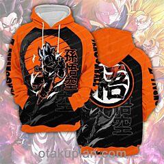 Dragon Ball Goku Kanji Logo Pullover Hoodie